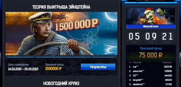 клуб онлайн казино бесплатно адмирал