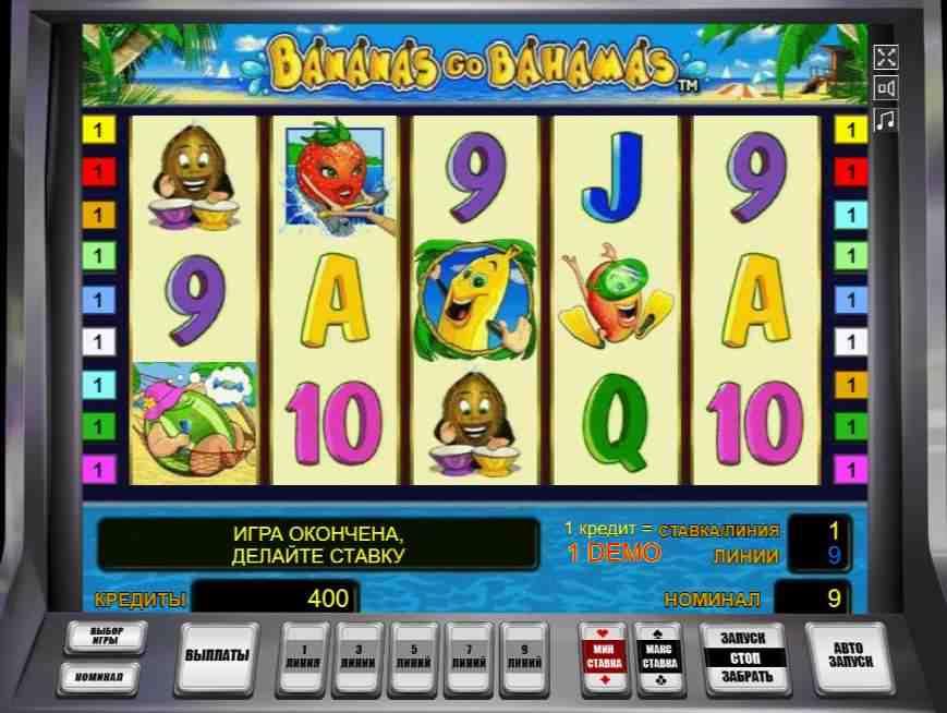 автомат bananas go bahamas играть на деньги